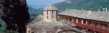 Ιερά Μητρόπολη Δημητριάδος και Αλμυρού