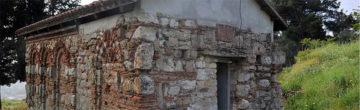 Ιερά Μητρόπολη Διδυμοτείχου Ορεστιάδος & Σουφλίου