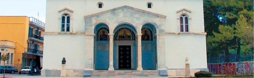Ιερά Μητρόπολη Ηλείας και Ωλένης