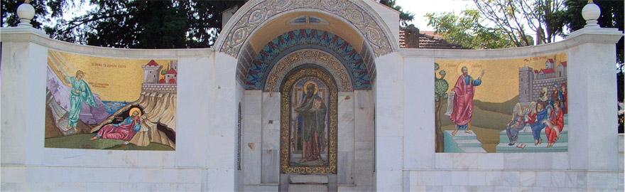Ιερά Μητρόπολη Βεροίας, Ναούσης και Καμπανίας