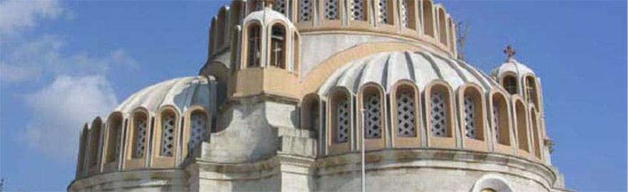 Ιερά Μητρόπολη Γλυφάδας, Ελληνικού, Βούλας, Βουλιαγμένης και Βάρης