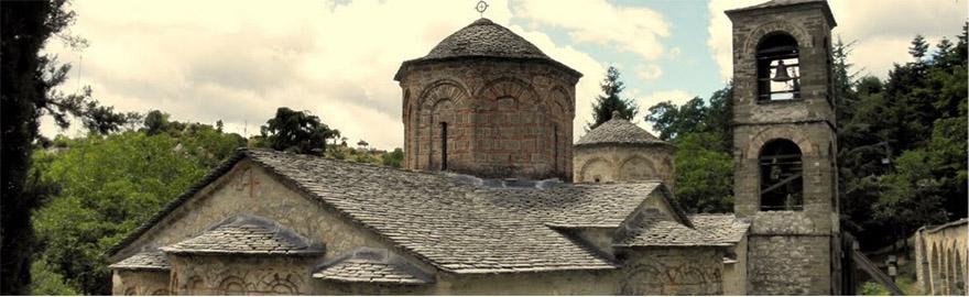 Ιερά Μητρόπολη Γρεβενών